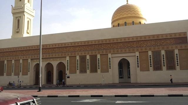 Issa Saleh Al Qarq Mosque, Al Karama, Dubai, UAE مسجد عيسى صالح القرق في دُبي