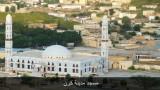 مساجد ارتريا Mosques of Eritrea