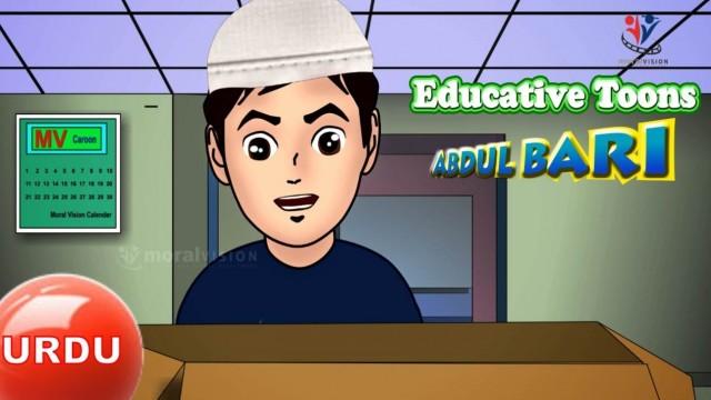 Kya Jawab du – Abdul Bari learning BarakAllahu Feek & Wa Iyyakum