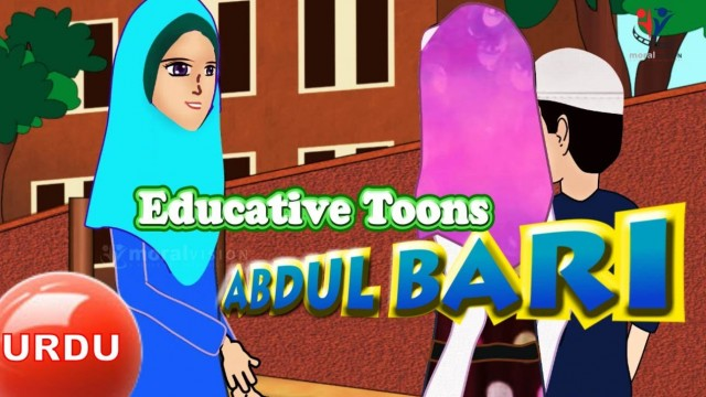 Thanking Amena for the favor she did! – learning Abdul Bari