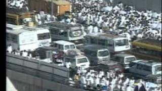 مناسك الحج ,دليل الحاج والمعتمر, ال Official Hajj Guide, Daleel Al-Hajj,