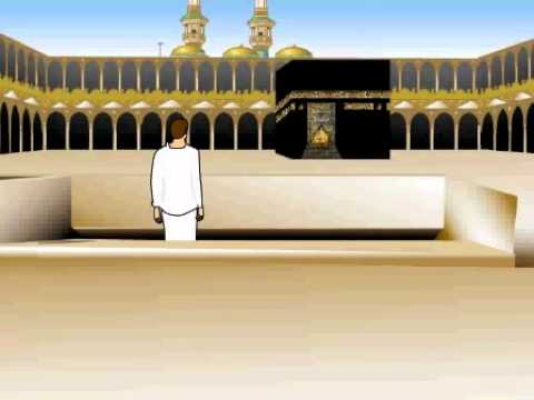 Animated Hajj Guide, مناسك الحج ,دليل الحج والعمرة, الحج