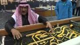 المعرض الاسلامي بالخبر يوضح طباعة المصحف و صناعة كسوة الحرم