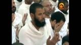 Hajj and Umrah – Guideline