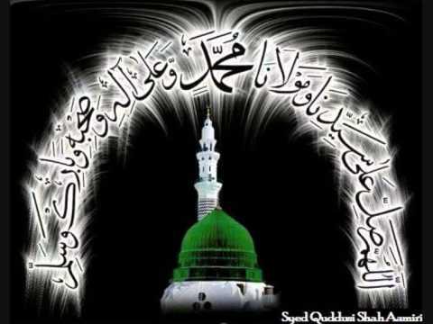 Har Waqt Tasawwur me Sarkaar ka Roza ho!