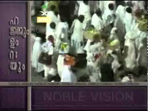 Hajj Umra Malayalam-02.flv