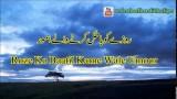 Roze Ko Baatil Karne Wale Umoor | Dr.Murtaza Bin Baksh