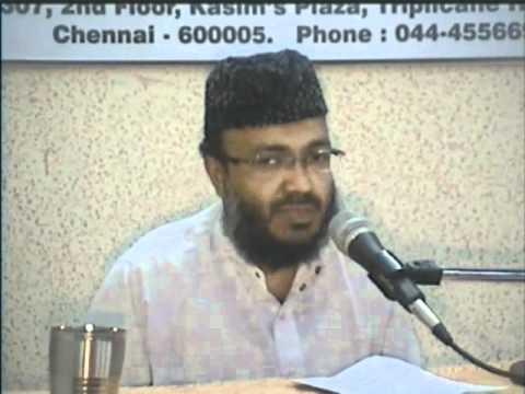 Huqooq – e – Rishtedar ( S.A.W) by Sheik Asadullah Omeri Madani (K.S.A)