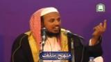 Manhaj E Salaf By Shk Yasir Al Jabri