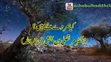 Kya Murde Sunte Hain? | Dr.Murtaza Bin Baksh