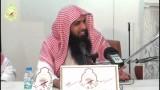 Qari Sohaib Ahmad Meer Muhammadi Topic: Ilm e Hadees Zaroorat Aur Ahmiyat