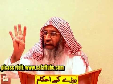 Roze ke ahkam adaab series 1 BY SHAIK MAQSOOD uL HASAN FAIZI
