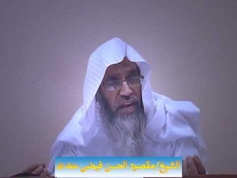 Adaabe majlis.. adaab serie 11… BY SHAIK MAQSOOD uL HASAN FAIZI