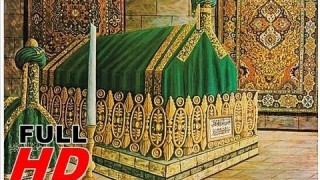 Ziarah of Graves of All Prophets