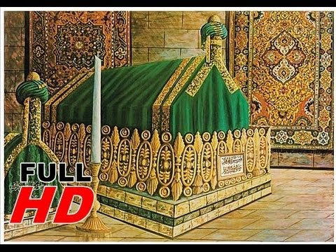 A Video That You Have Never Seen Before | Graves of All Prophets | Holy Places