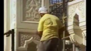 Masjid al Haram) The Making of Makkah (Makka Making History) Speech in Urdu Language