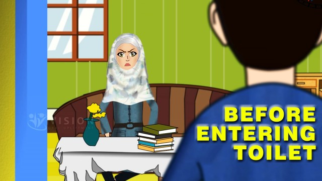 Before Entering inside Toilet – Islamic Cartoon for children Abdul Bari