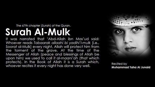 Surah Al Mulk- Recited by Muhammad Taha Al Junaid