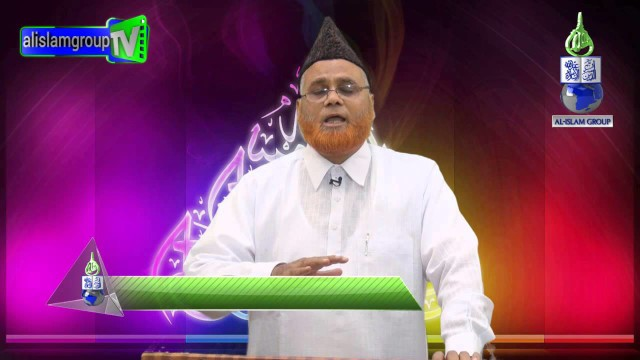 Islam Main Puray Kay Puray Dakil Ho Jaoo by Maulana Hamid Mohammad Khan