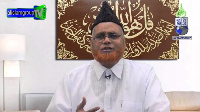 Ghar Kis Ko Kah Thay Hain by Maulana Hamid Mohammad Khan