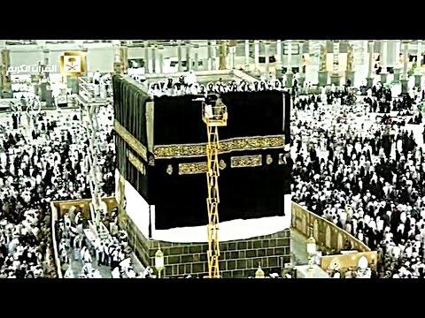 Kaaba Kiswa Change
