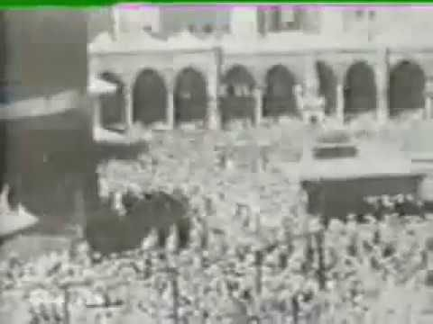 Very Rare Video Hajj 90 years old – 4